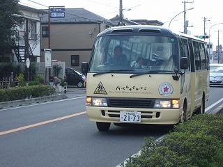 園バス.jpg