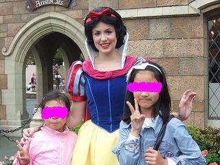 白雪姫と.jpg